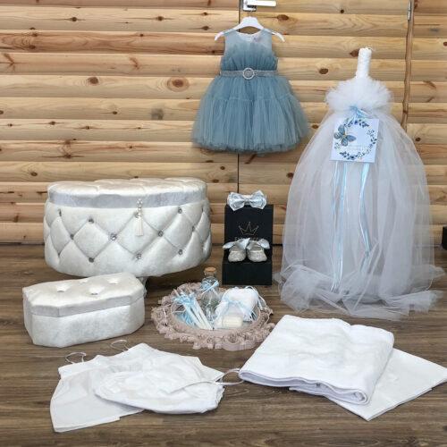 PAKETO BAPTISHS BLUE BUTTERFLY